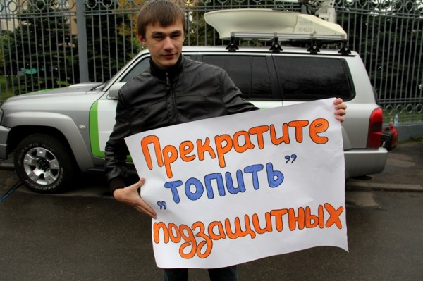 Пусси Райот против своих адвокатов. Самуцевич на свободе IMG_2320