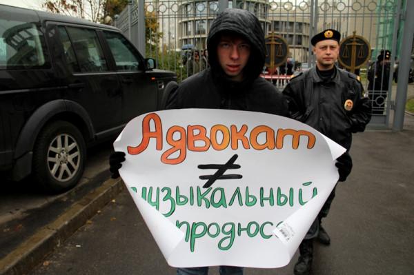Пусси Райот против своих адвокатов. Самуцевич на свободе IMG_2327
