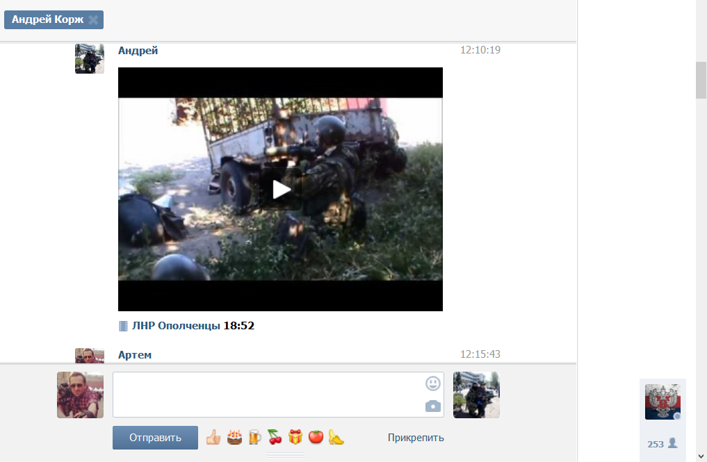 2014-08-28 14-08-39 Скриншот экрана