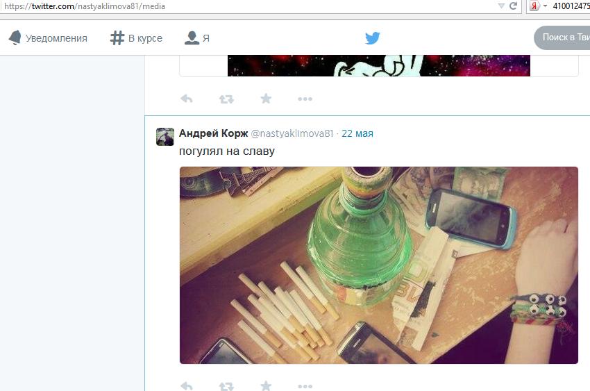 2014-08-28 13-57-05 Скриншот экрана