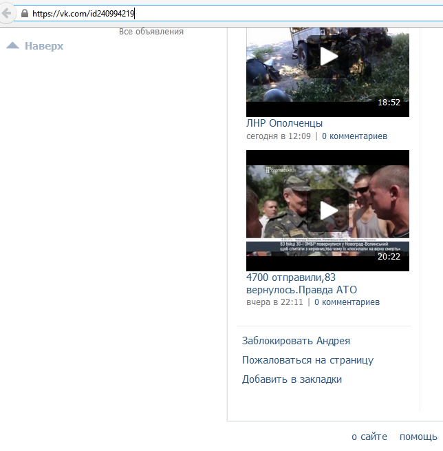 2014-08-28 15-34-37 Скриншот экрана