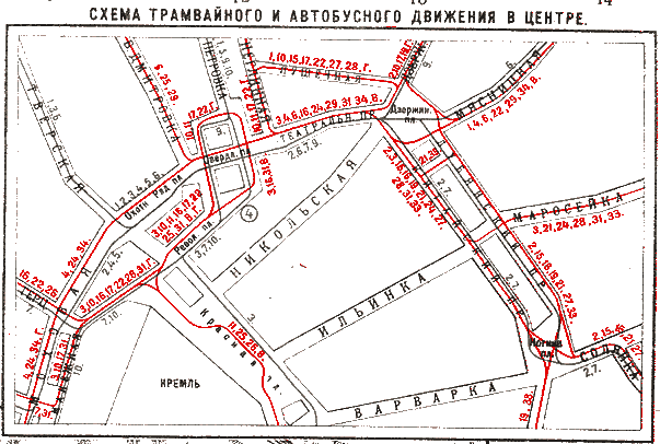 Москвы 1929 года http://tram.