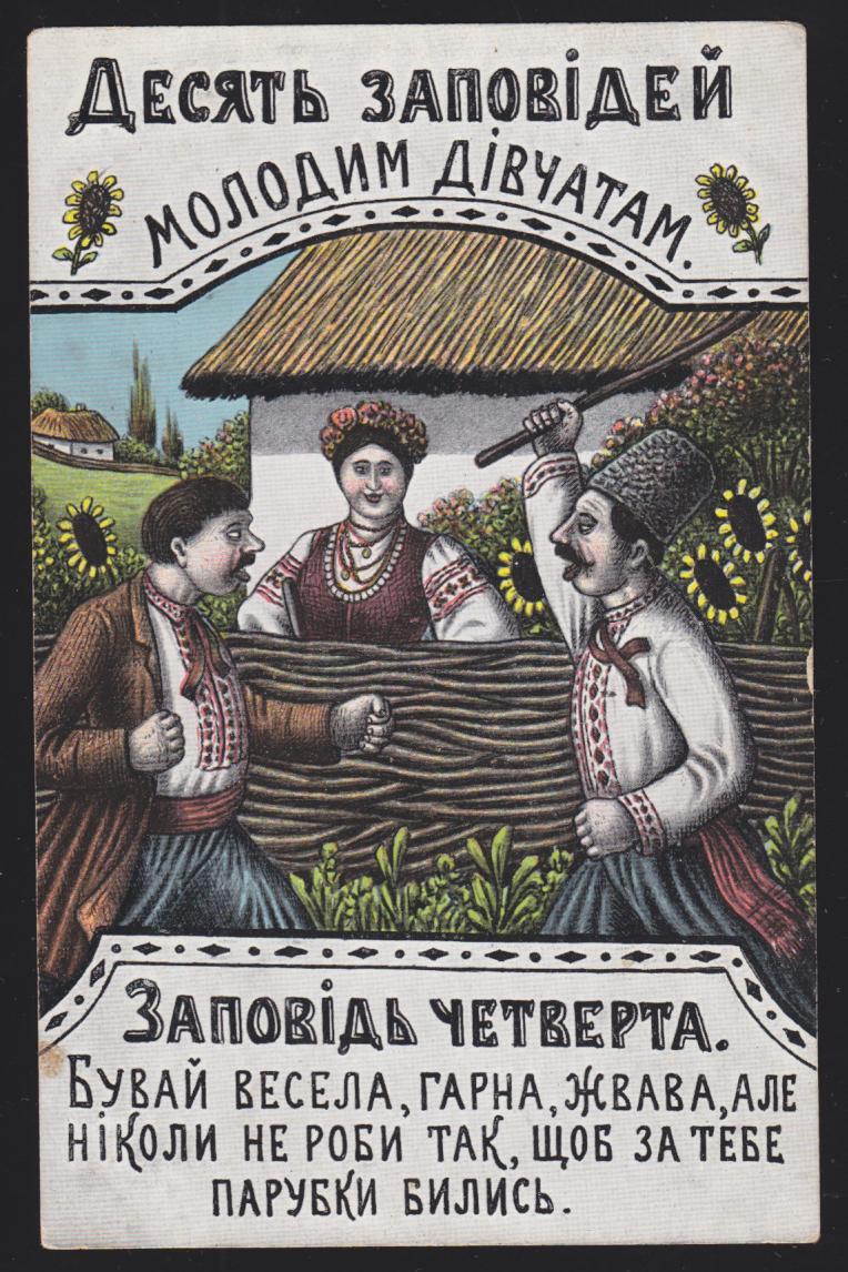Василь Гулак 04