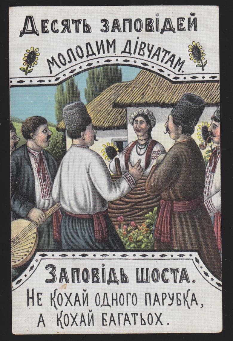 Василь Гулак 06