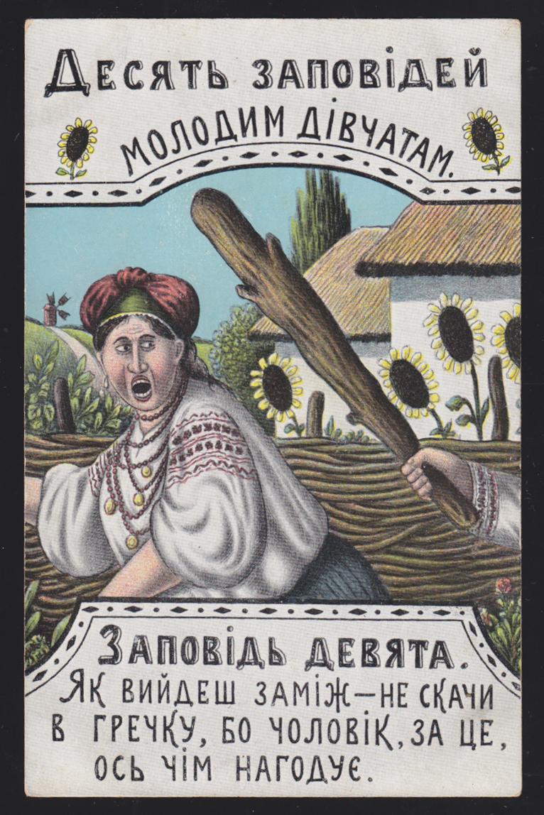 Василь Гулак 09