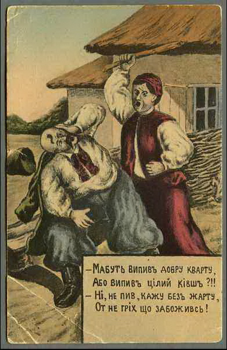 Vasil Gulak