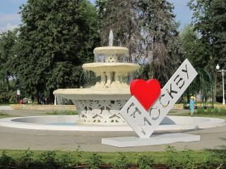 137446155-img_6016.res.jpg