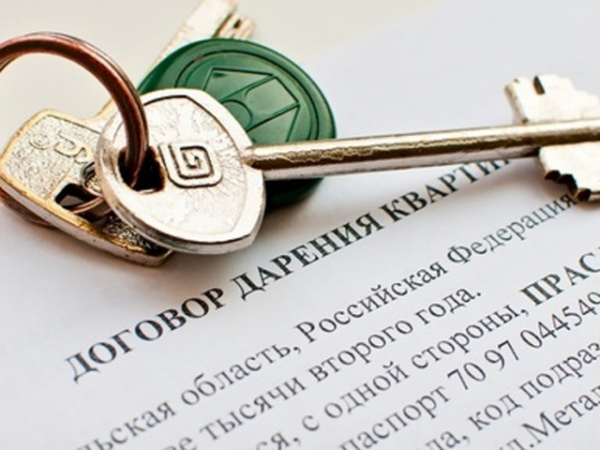 налог договор дарение недвижимости спросил