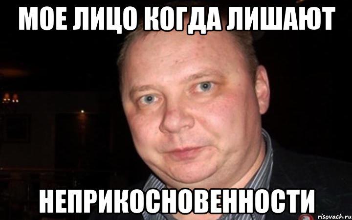 parshin_54890116_orig_