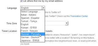 Twitter - русский интерфейс