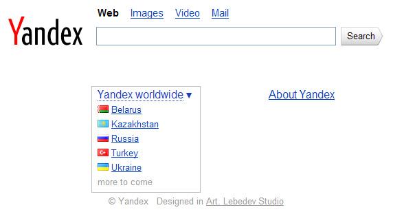 Yandex - мировая поисковая система
