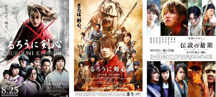 Rurouni_Kenshin-p2