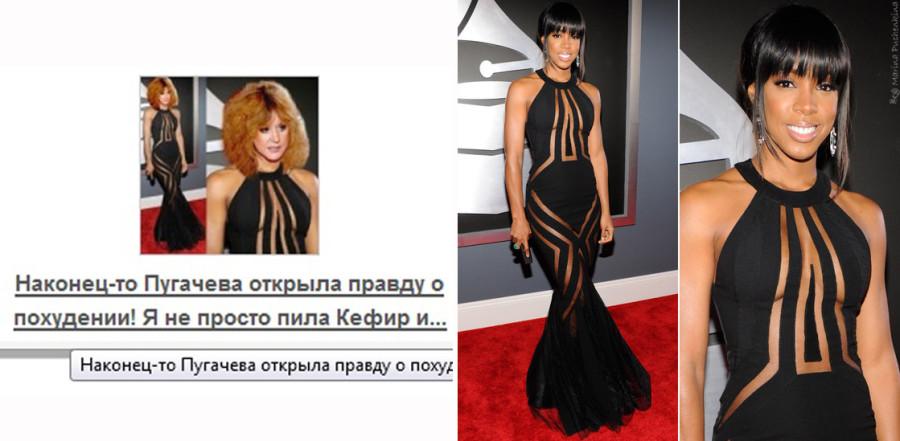 Pugacheva-Beyonce