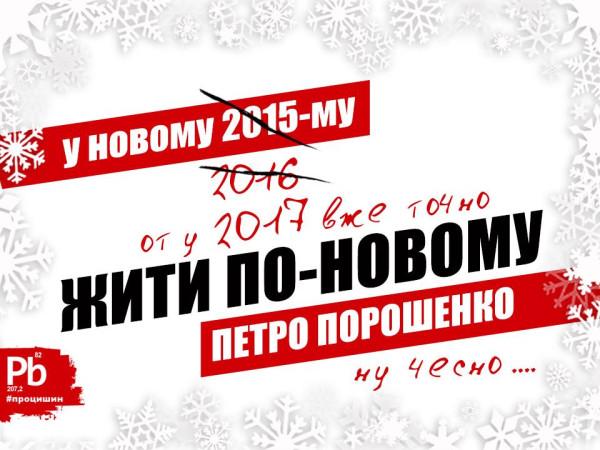 """""""Голос Украины"""" опубликовал закон о Госбюджете на 2017 год - Цензор.НЕТ 1374"""
