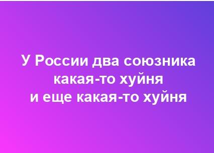 """Террорист """"1-й славянской бригады"""" попался на КПВВ в Донецкой области - Цензор.НЕТ 1944"""