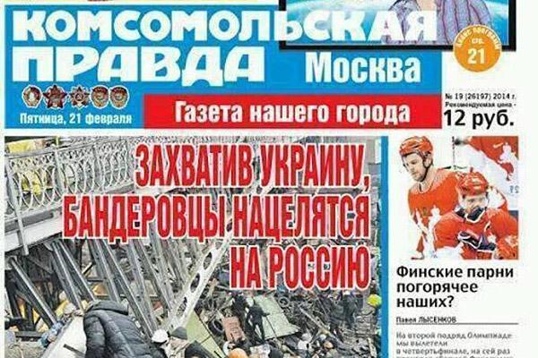 газета я о знакомствах в украине