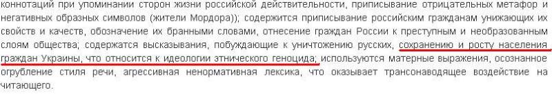 """На сайте """"Стоп террор"""" уже есть информация о более 3 тыс. человек из """"системы управления ДНР"""", - Аброськин - Цензор.НЕТ 439"""