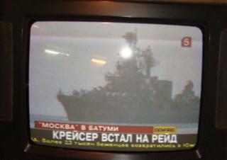 Москва в Батуми?!