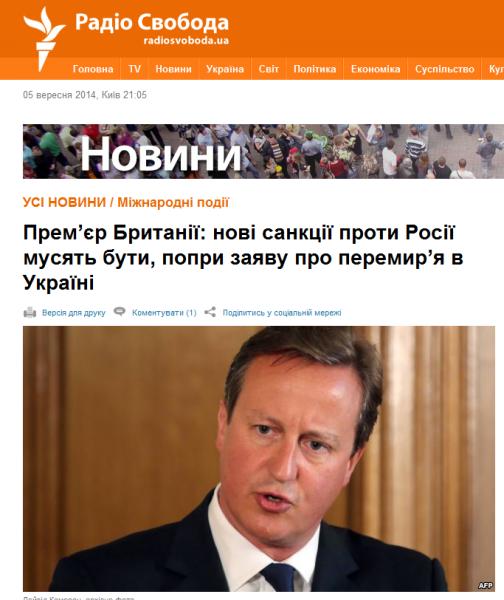 Премьер Британии: новые санкции против России должны быть, несмотря на заявления о перемирии в Украине