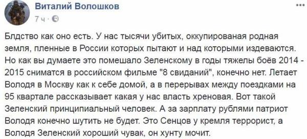 Решением Министра обороны ко Дню Вооруженных Сил Украины будут награждены 1100 военнослужащих в АТО - Цензор.НЕТ 4433