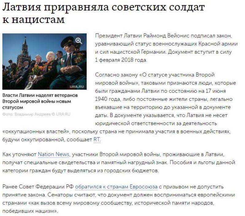 Українці минулого року отримали близько 20 тисяч трудових віз у Литву - Цензор.НЕТ 9215