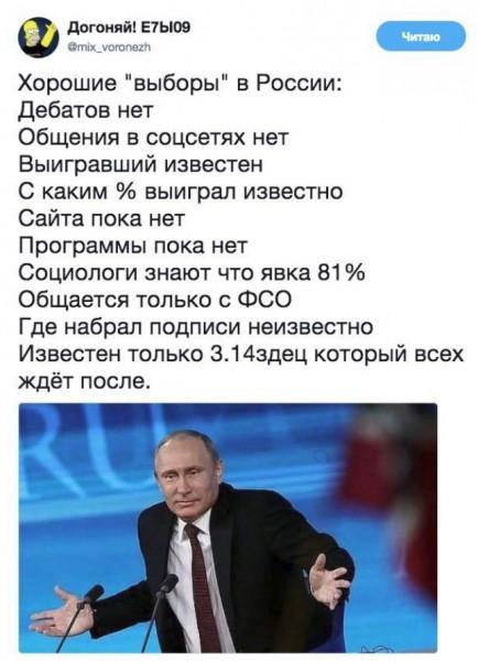 Путин пообещал превратить засРашку в Норвегию. Если он о размере, то я пожелаю ему в этом успеха)