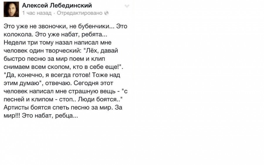 МИД Швеции вызвал посла РФ из-за нарушения воздушного пространства российскими Су-24 - Цензор.НЕТ 3161