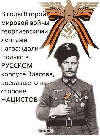 """В Литве предлагают запретить георгиевскую ленточку: """"Она стала символом российской военной агрессии"""" - Цензор.НЕТ 5190"""