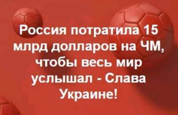 Від кінця квітня Росія затримала майже сто українських суден в Азовському морі, - Омелян - Цензор.НЕТ 5124