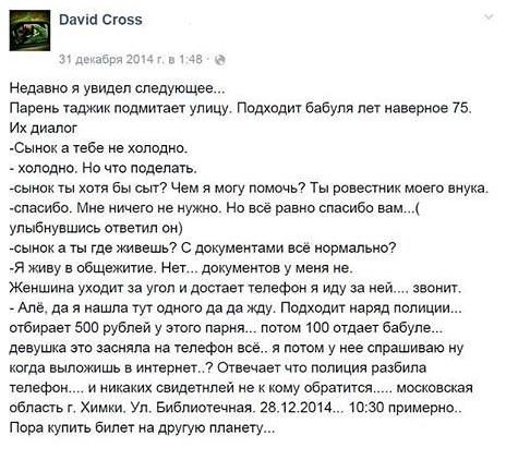 """Террористы """"ДНР"""" узаконили вымогательство, требуя по 500 грн. за пропуски - Цензор.НЕТ 815"""