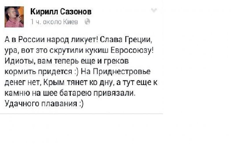 Вложенные в Грецию силы лучше было потратить на Украину, – вице-канцлер Германии Габриэль - Цензор.НЕТ 4775