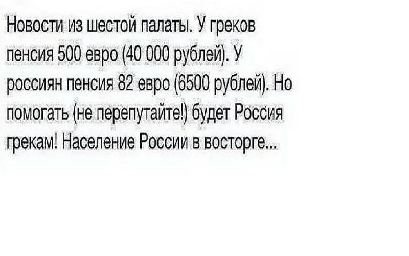 """""""Это фактически будет означать отмену режима свободной торговли"""", - Минэкономики о вводе Россией квот для украинских товаров - Цензор.НЕТ 233"""