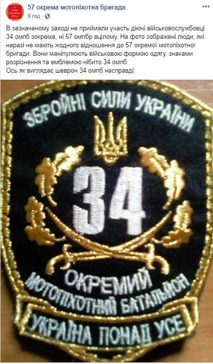 """""""Нехай тренуються"""", - Кучма про можливу участь Вакарчука і Зеленського у виборах - Цензор.НЕТ 6419"""