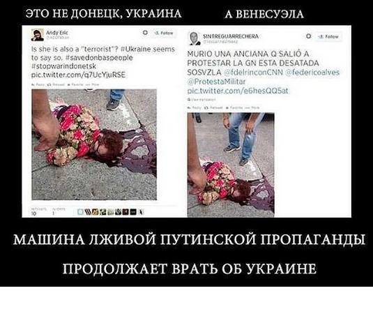 Турчинов уехал на восток Украины - Цензор.НЕТ 6365