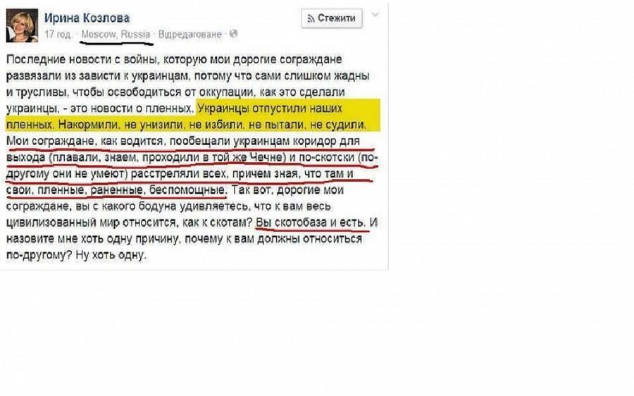 Жители оккупированного боевиками Донецка меняют вещи на продукты и памперсы - Цензор.НЕТ 3149