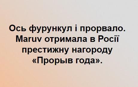 """Варфоломій відмовився проводити собор глав православних церков для обговорення автокефалії ПЦУ: """"Буде марним"""" - Цензор.НЕТ 8043"""