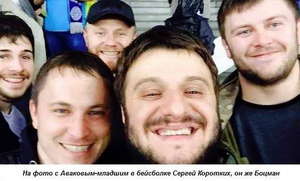 Тітушки, які задіяні в черкаських подіях, мають відповісти за законом, - Герасимов - Цензор.НЕТ 8658