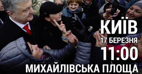Обязанности руководителя Службы внешней разведки временно исполняет Алексеенко, - указ президента - Цензор.НЕТ 2144