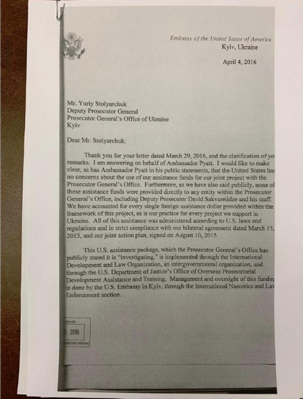 США надають Україні відчутну допомогу, - Помпео - Цензор.НЕТ 2401