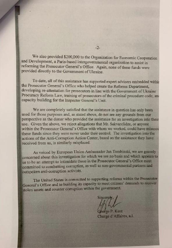 США надають Україні відчутну допомогу, - Помпео - Цензор.НЕТ 6776