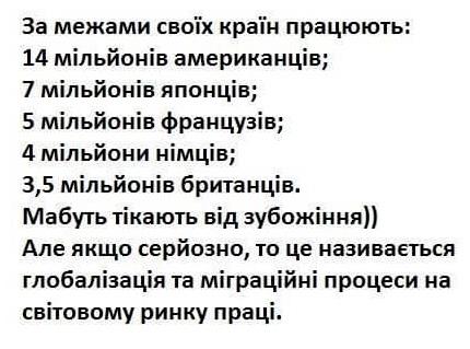 У Макрона консультировались с нами по поводу его встречи с Зеленским. Порошенко ее поддержал, - спикер штаба Медведев - Цензор.НЕТ 7974