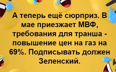 Зеленский не может быть выразителем национальных интересов украинцев, – Билецкий - Цензор.НЕТ 9756