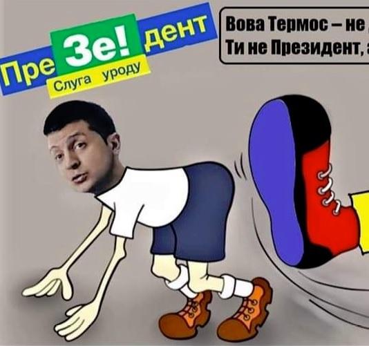 Минюст разъяснил АП нормы закона о люстрации и запросил для проверки копию трудовой книжки Богдана - Цензор.НЕТ 9804