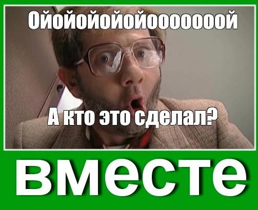 В течение января-февраля из Украины продали товаров для противодействия коронавирусу на $15,2 млн - Цензор.НЕТ 9127