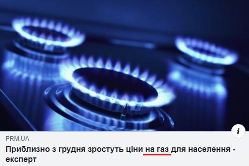"""Держбюджет-2020 є бюджетом проїдання, залежним від МВФ: немає ні 40% зростання ВВП, ні 1 млн робочих місць, ні $50 млрд інвестицій, які обіцяли, - нардепка від """"Голосу"""" Клименко - Цензор.НЕТ 7877"""