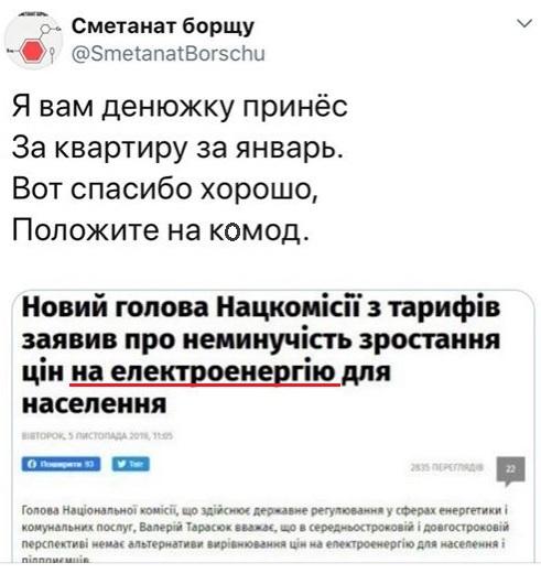 """Держбюджет-2020 є бюджетом проїдання, залежним від МВФ: немає ні 40% зростання ВВП, ні 1 млн робочих місць, ні $50 млрд інвестицій, які обіцяли, - нардепка від """"Голосу"""" Клименко - Цензор.НЕТ 8220"""