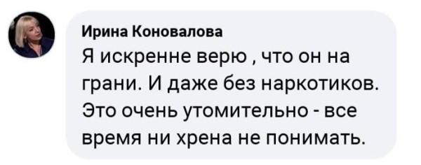 Ворог зірвав розведення сил на ділянці Богданівка-Петрівське, - штаб ОС - Цензор.НЕТ 8828