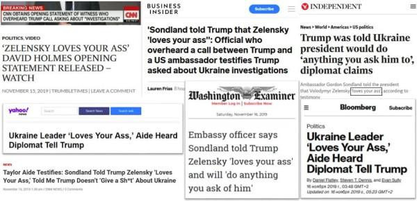 Вся мировая пресса цитирует слова: