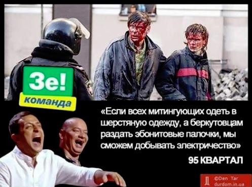 Поправку для збереження справ Майдану проголосують. Потрібно потерпіти до 3 грудня, - Арахамія - Цензор.НЕТ 9288