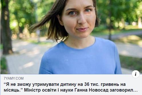 Школа має стати гендерно нейтральною, - Новосад - Цензор.НЕТ 4696
